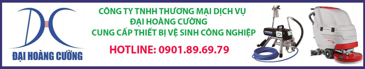 Tin Tức – DHC